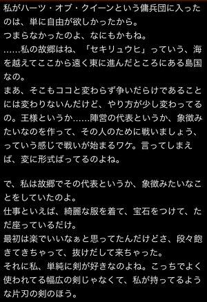 amakado-story1