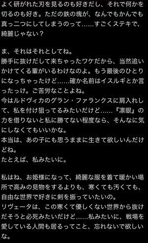 amakado-story2