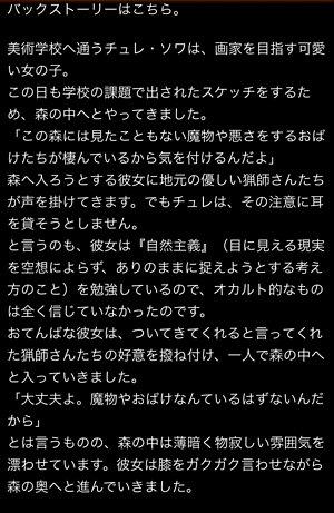 chure-story1