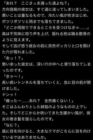 chure-story2