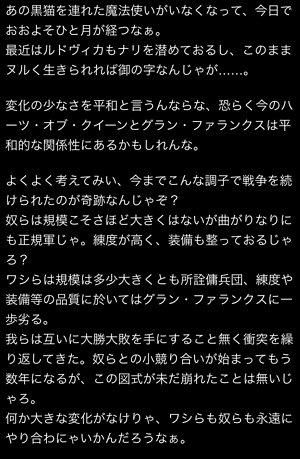 gerudehaira-story1