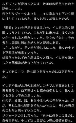 girubein-story1
