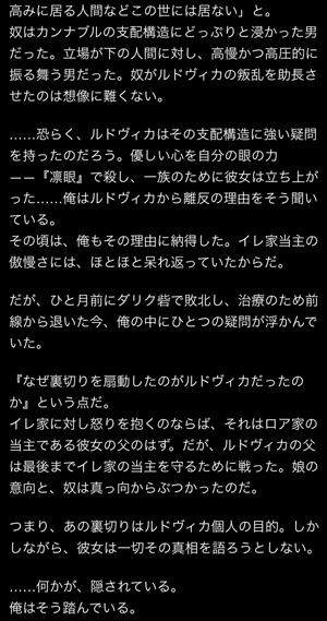 girubein-story2