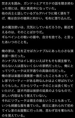 jimy-story1