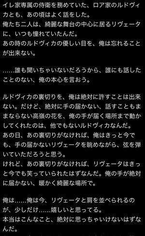 jimy-story2