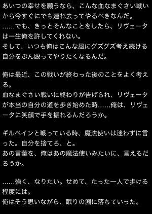 jimy-story3