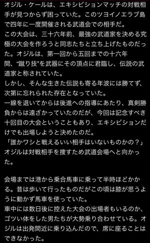 oziru-story1