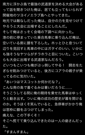 pawa-story1