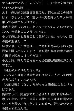 pawa-story2