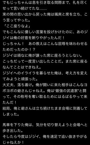 pawa-story3