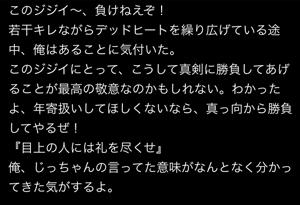 pawa-story4