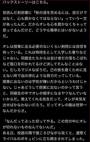 rasuru-story1