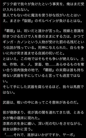 ya-bo-story1