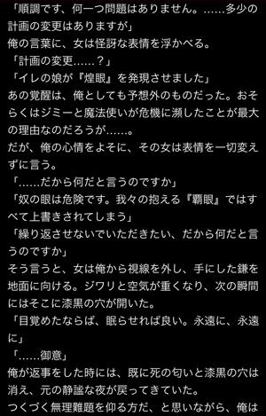 ya-bo-story2