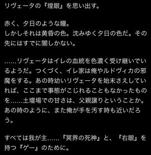 ya-bo-story3