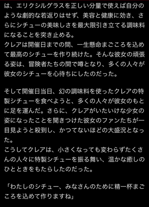m-kurea-story3