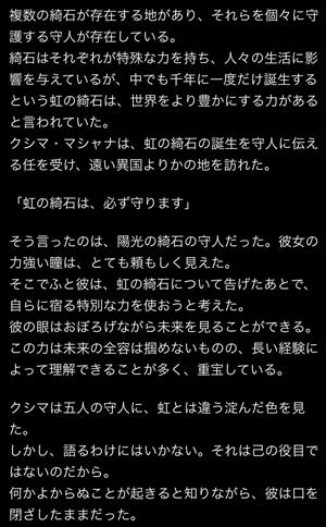 kusima-story1