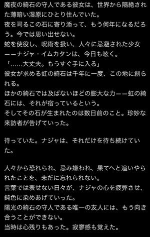 nazya-story1
