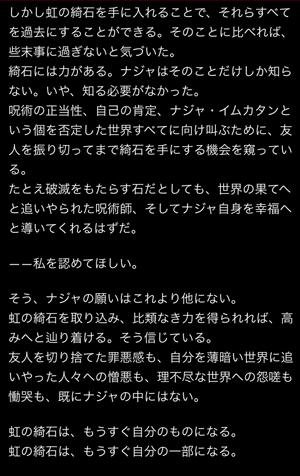 nazya-story2