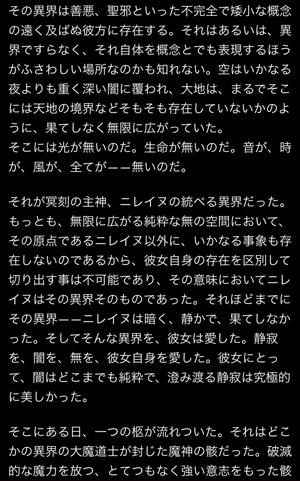 nireinu-story1