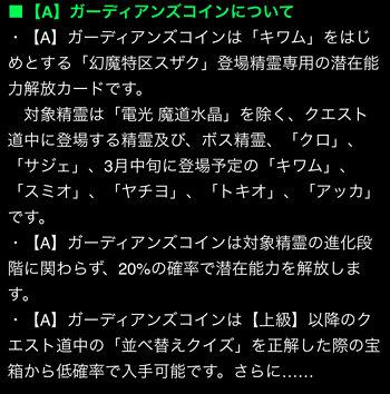 suzaku-koin2