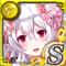 amane2-s-icon