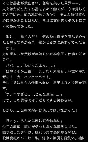 bobu2-story1