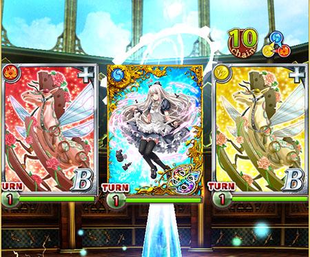 etakuro2-genkoku-boss