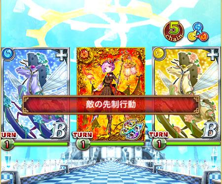etakuro2-seikoku-boss