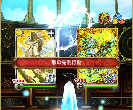 etakuro2-sinkoku-boss