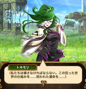 suzaku-tokimorihen