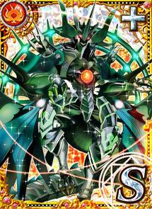 ragunaroku-zero-s-plus