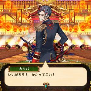 yaoyorozu-senkakyuust2