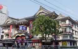 kurowizquiz-kabukiza