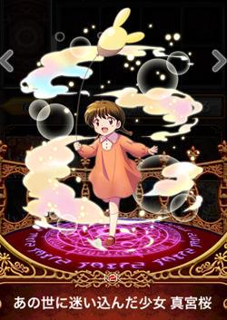 sakura-rokumon-s-zentai