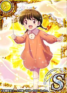 sakura-rokumon-s