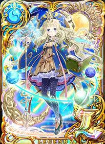sorana-legend