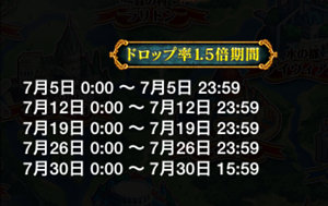 suzaku2-dorop15