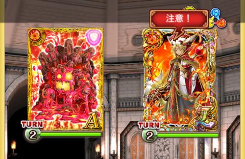 toname-13dan-boss01