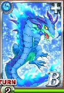 lizard-bplus2