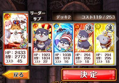 saikawanko2