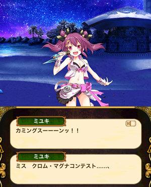 miyuki-last2