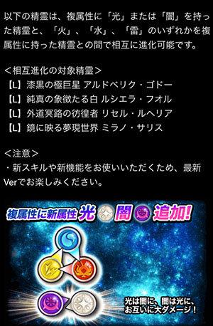 wizsere-sinseisouyoku1-7