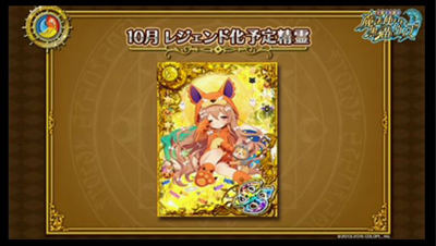 niconama-legend4
