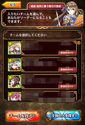 zenkoku02