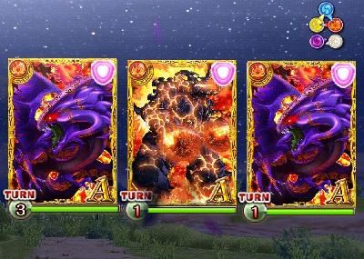 burning-3