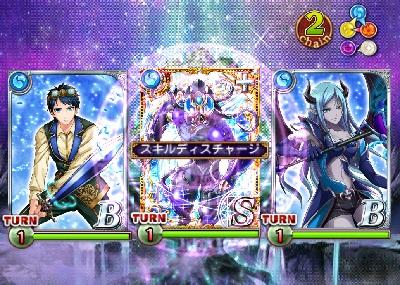 dorukimasu-n-5-4boss