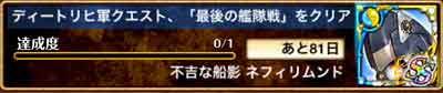kuusen-mission