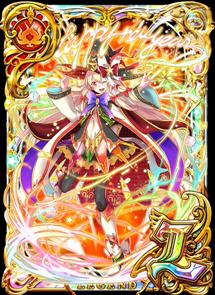 syougatu-rena-l