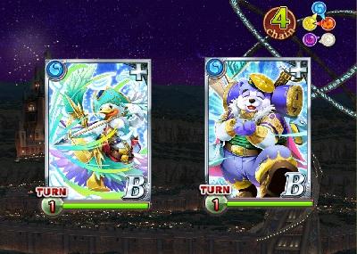 ultimate-hikou-2
